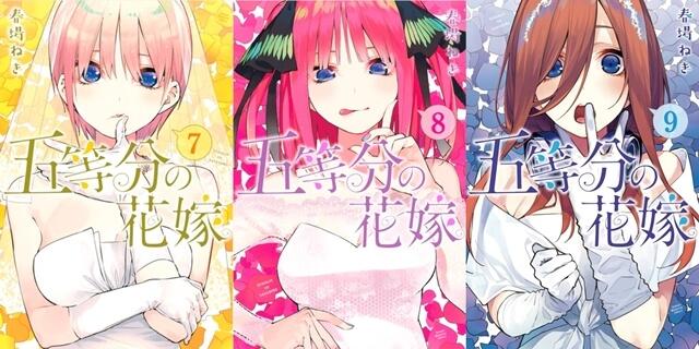 Curiosidade sobre as Capas de Noiva de Gotoubun no Hanayome