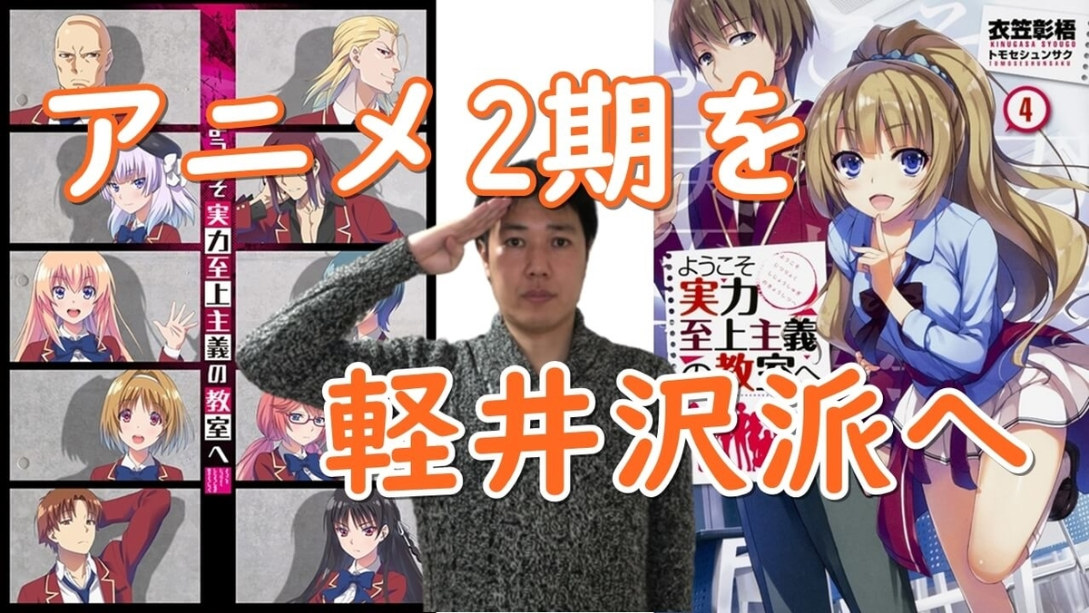 f:id:suyamatakuji:20190411172045j:plain