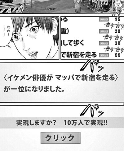 f:id:suyamatakuji:20190429144012p:plain