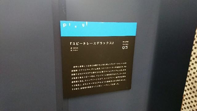 f:id:suyd34:20190908235214j:plain