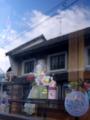 蔵の町の雛飾り