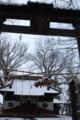 越智神社の雪景色