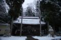 高仁神社の雪景色