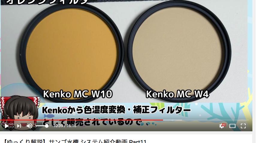 f:id:suzaki1126:20170108122232j:plain