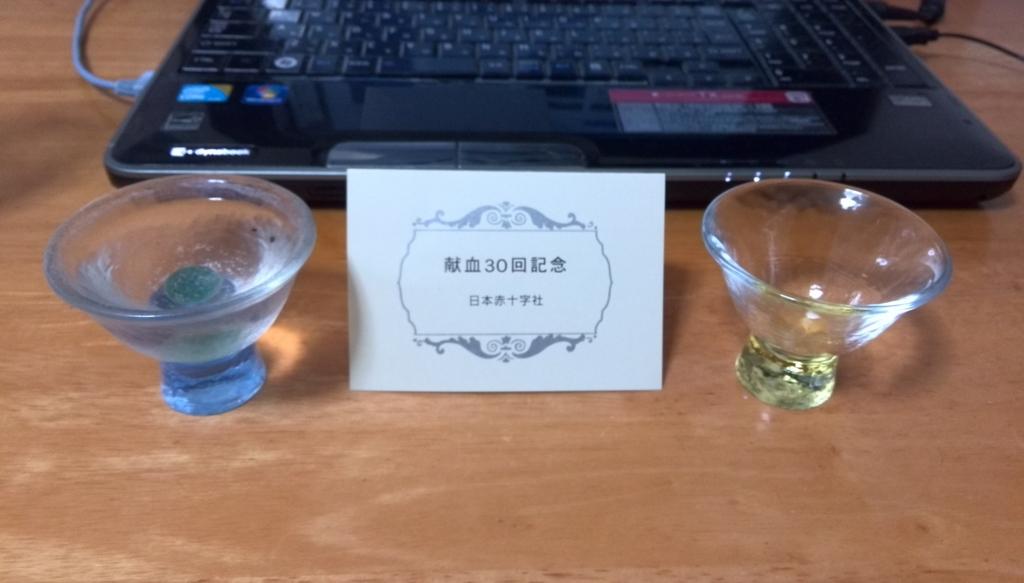 f:id:suzaku-umenoya:20160319211745j:plain