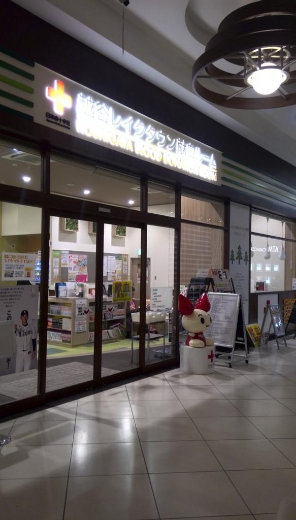 f:id:suzaku-umenoya:20160425001750j:plain