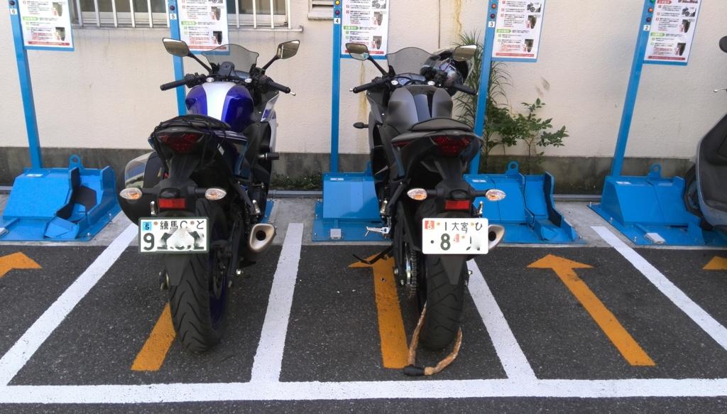 f:id:suzaku-umenoya:20160511234055j:plain