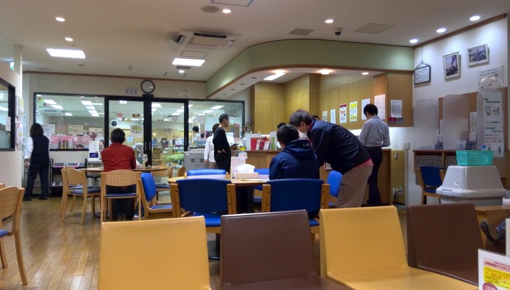 f:id:suzaku-umenoya:20160512225223j:plain