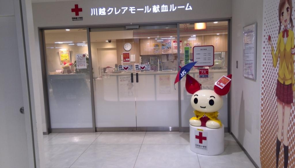 f:id:suzaku-umenoya:20160611000626j:plain