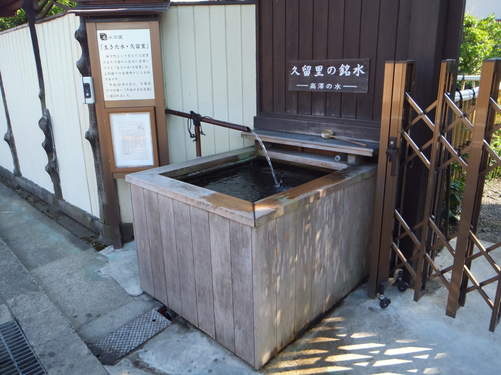 f:id:suzaku-umenoya:20160620002834j:plain