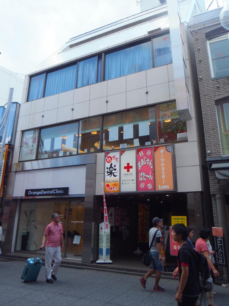 f:id:suzaku-umenoya:20160911235234j:plain
