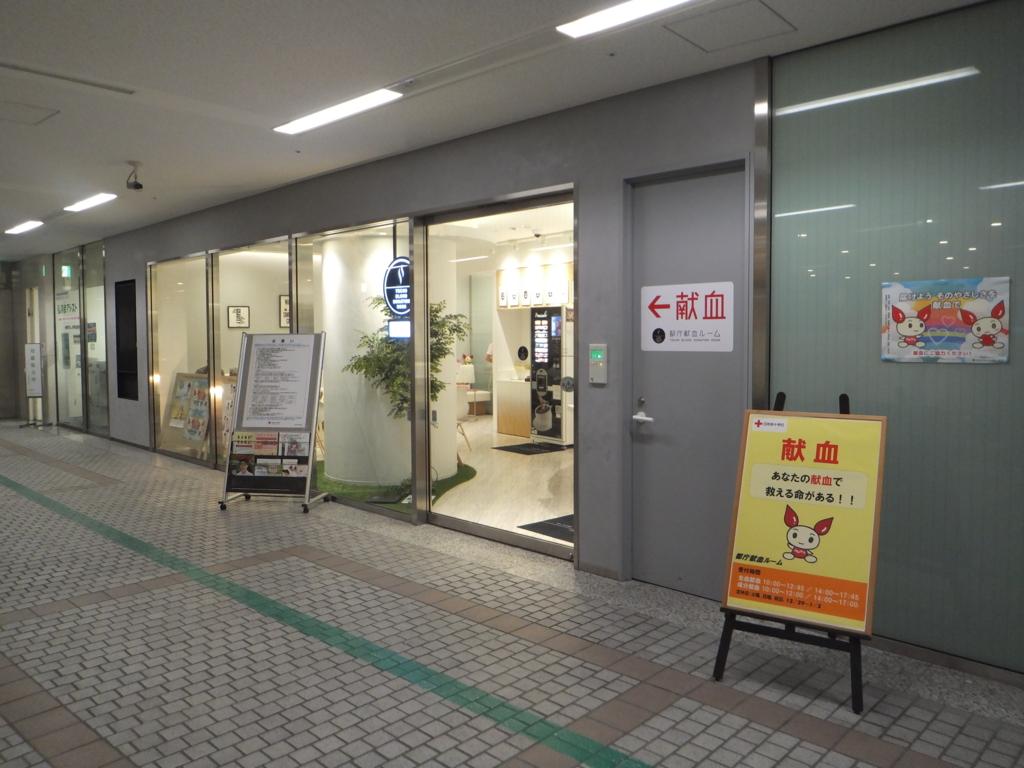 f:id:suzaku-umenoya:20160926233356j:plain