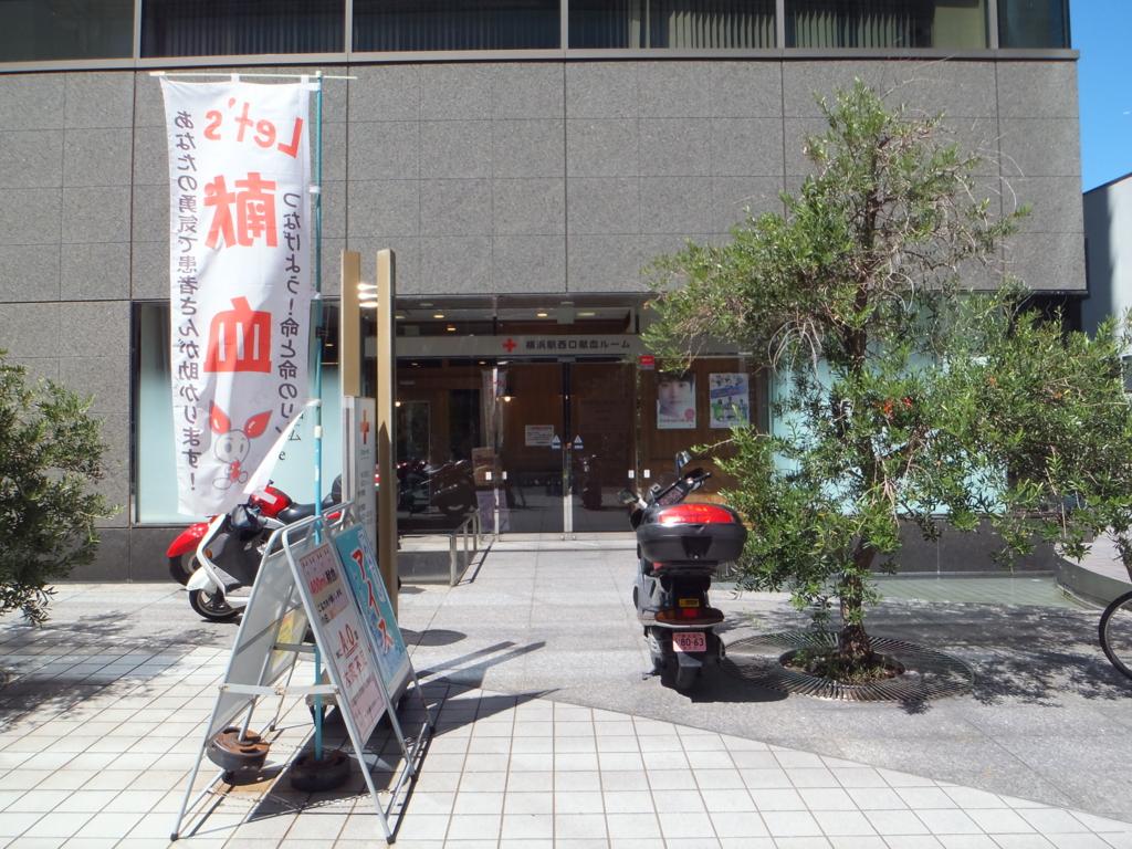 f:id:suzaku-umenoya:20160930213333j:plain