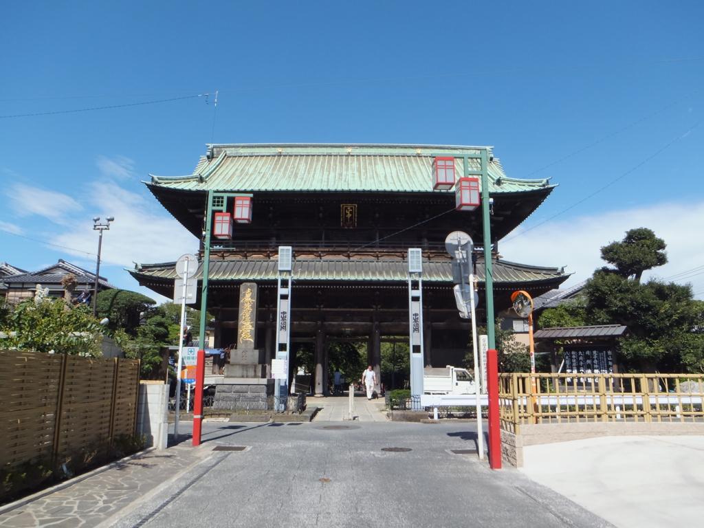 f:id:suzaku-umenoya:20161202003906j:plain