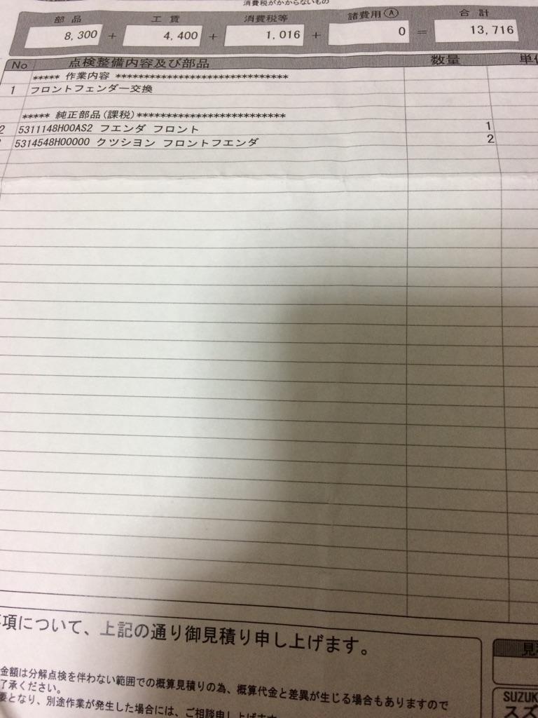 f:id:suzaku-umenoya:20161209234103j:plain