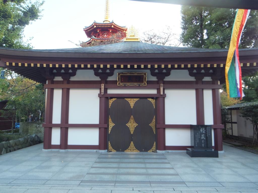 f:id:suzaku-umenoya:20161210010750j:plain