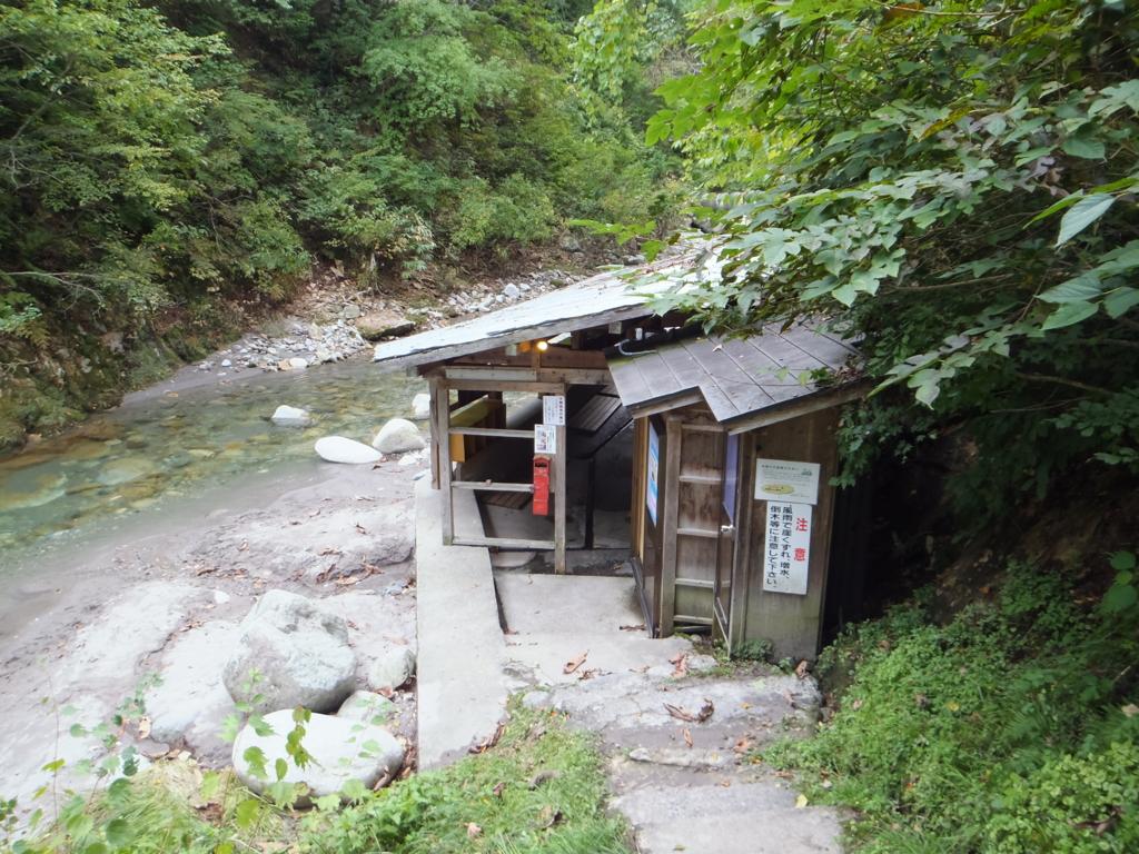 f:id:suzaku-umenoya:20161228232730j:plain