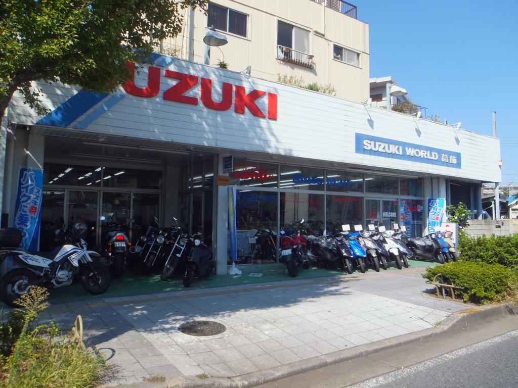 f:id:suzaku-umenoya:20170101214601j:plain