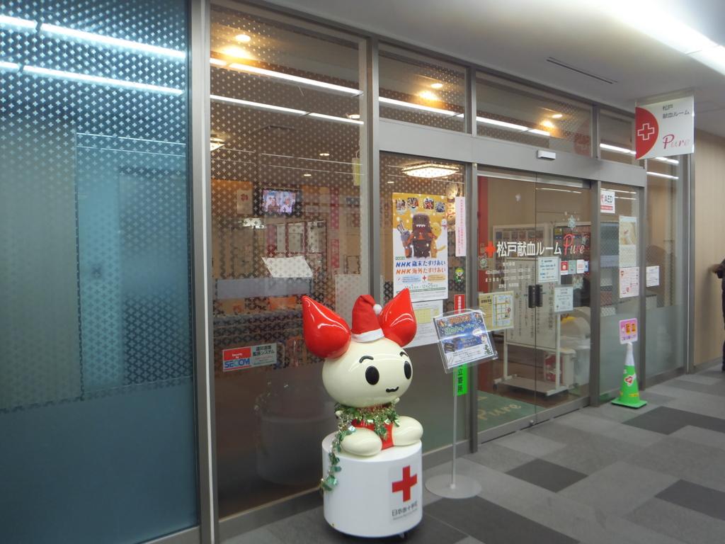 f:id:suzaku-umenoya:20170106231253j:plain