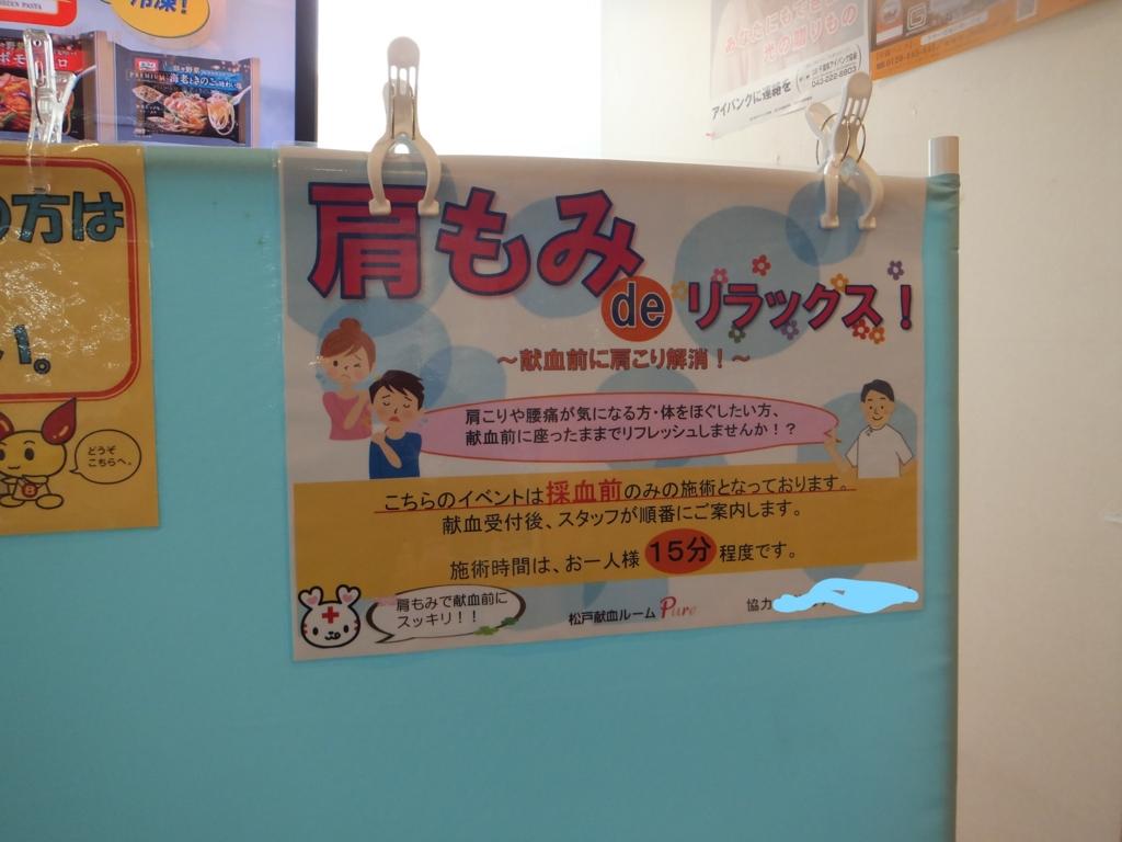 f:id:suzaku-umenoya:20170106231504j:plain