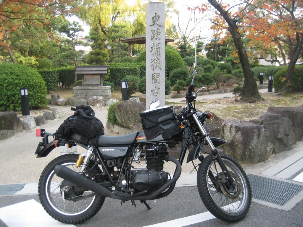 f:id:suzaku-umenoya:20170118004920j:plain