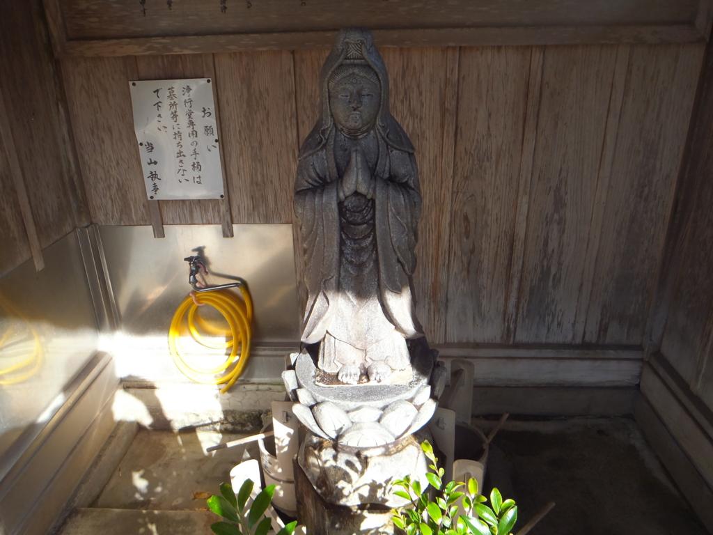 f:id:suzaku-umenoya:20170126012607j:plain
