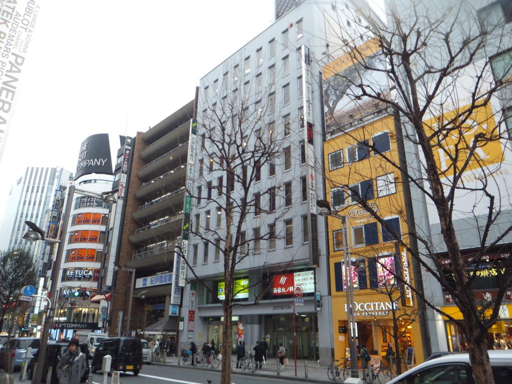 f:id:suzaku-umenoya:20170126014002j:plain