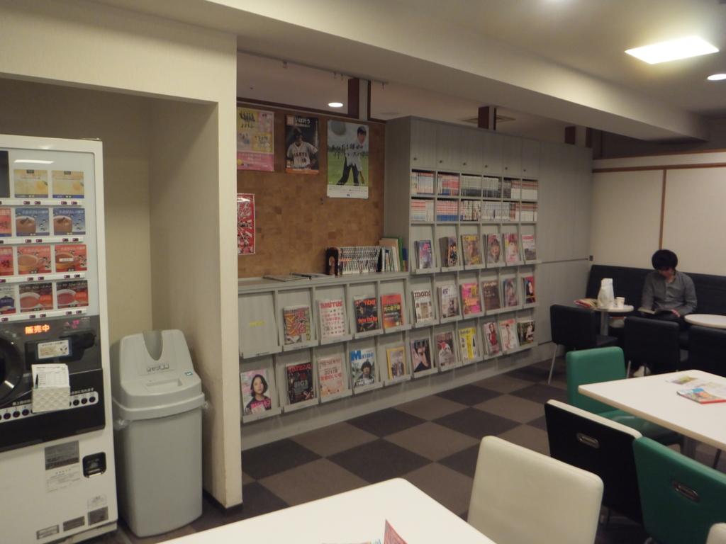 f:id:suzaku-umenoya:20170126014302j:plain