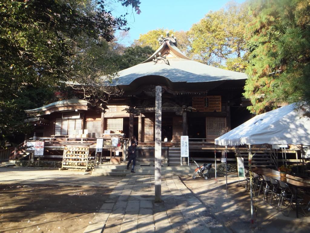 f:id:suzaku-umenoya:20170222011528j:plain