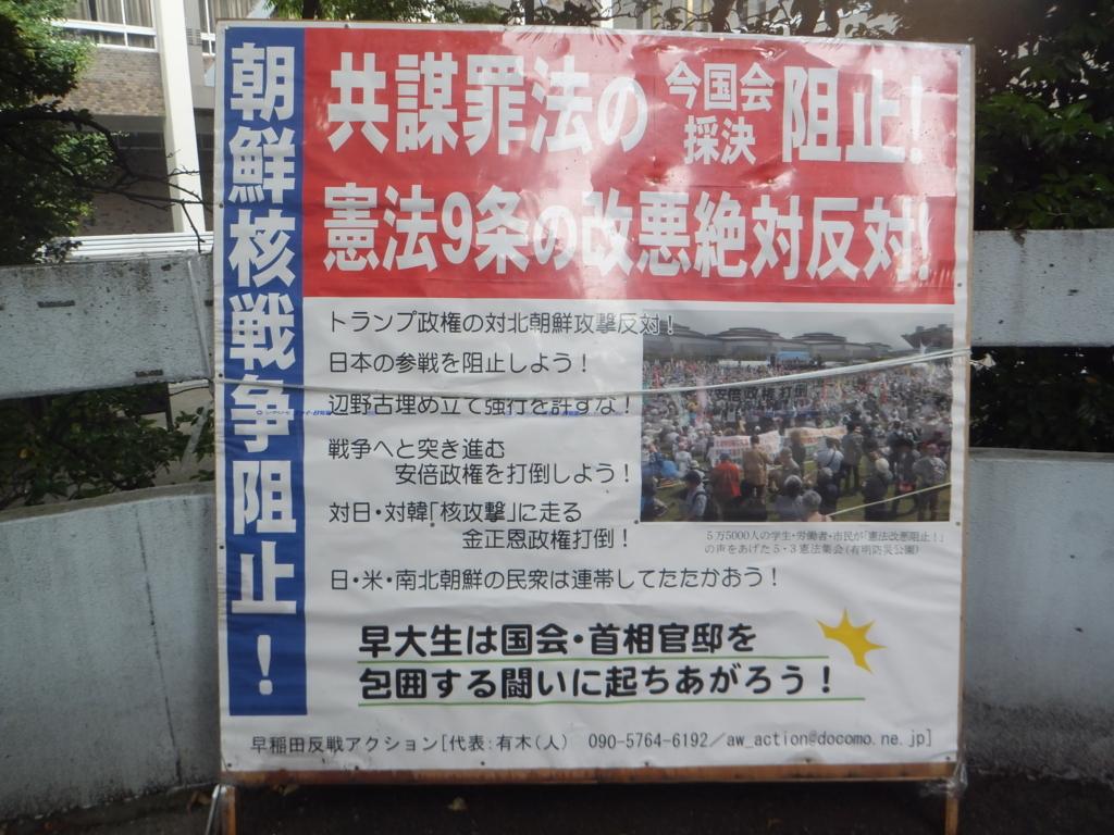 f:id:suzaku-umenoya:20170610231259j:plain