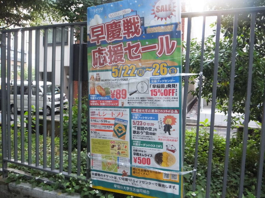 f:id:suzaku-umenoya:20170610231335j:plain