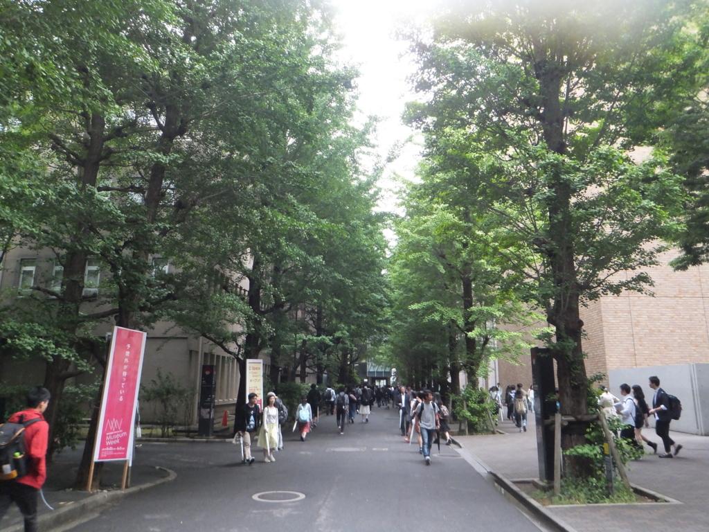 f:id:suzaku-umenoya:20170610232346j:plain
