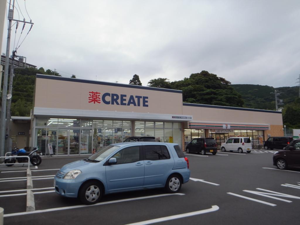 f:id:suzaku-umenoya:20170627235015j:plain