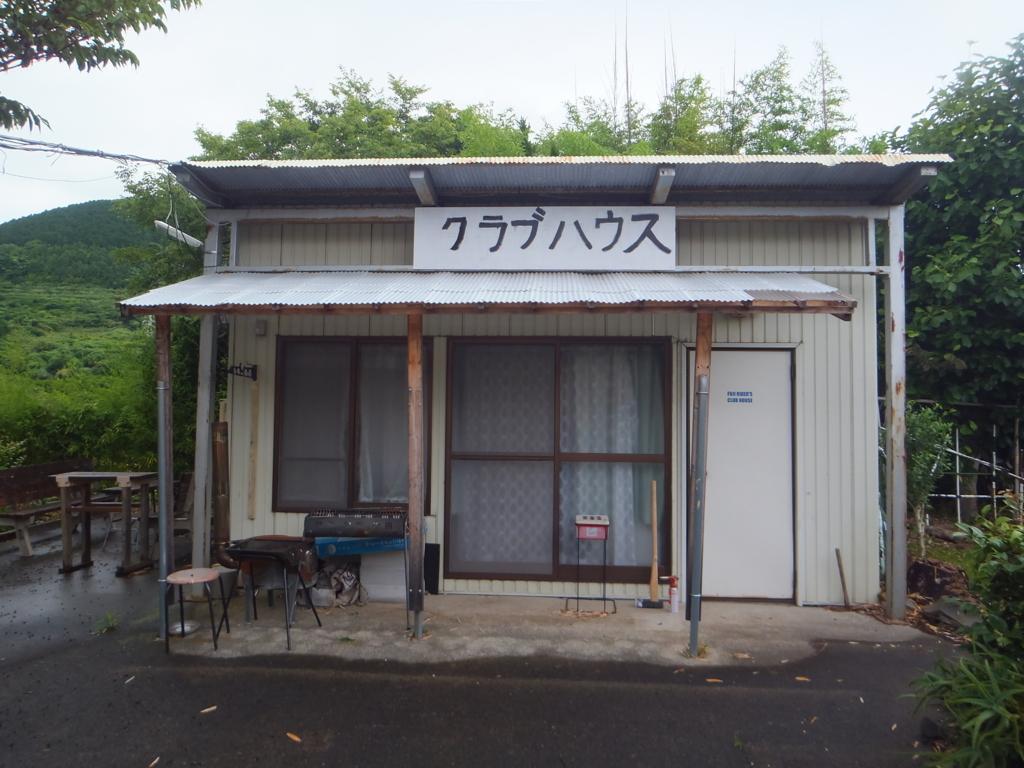 f:id:suzaku-umenoya:20170705234109j:plain