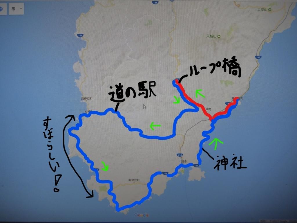 f:id:suzaku-umenoya:20170706214535j:plain