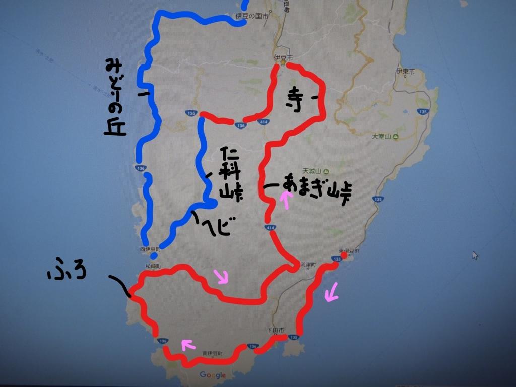 f:id:suzaku-umenoya:20170714014315j:plain