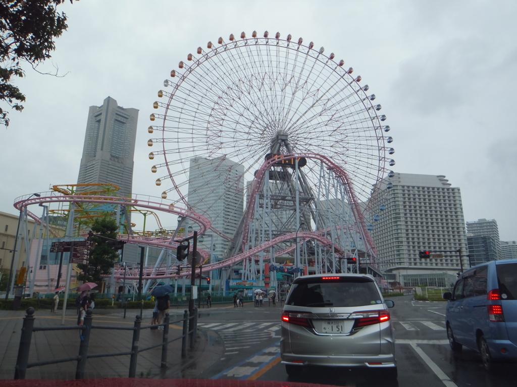 f:id:suzaku-umenoya:20170728224354j:plain