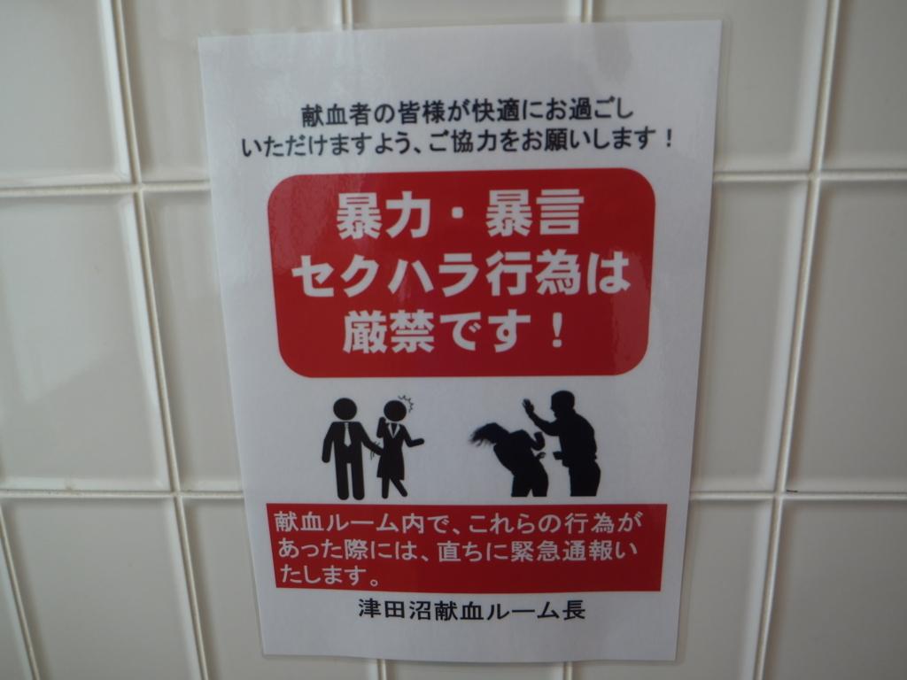 f:id:suzaku-umenoya:20170729133406j:plain