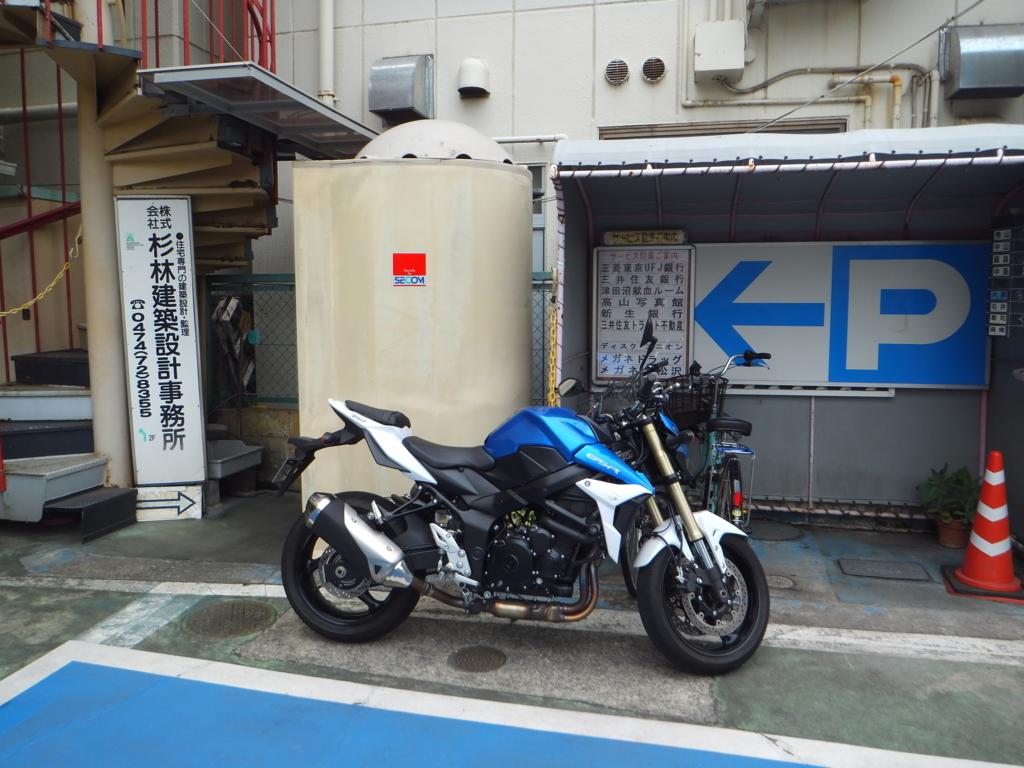 f:id:suzaku-umenoya:20170729133912j:plain