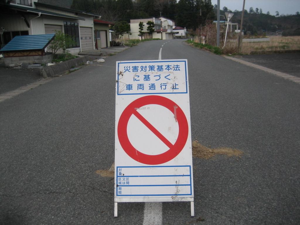 f:id:suzaku-umenoya:20170816002144j:plain