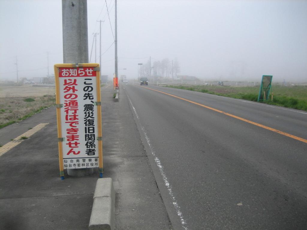 f:id:suzaku-umenoya:20170816002803j:plain