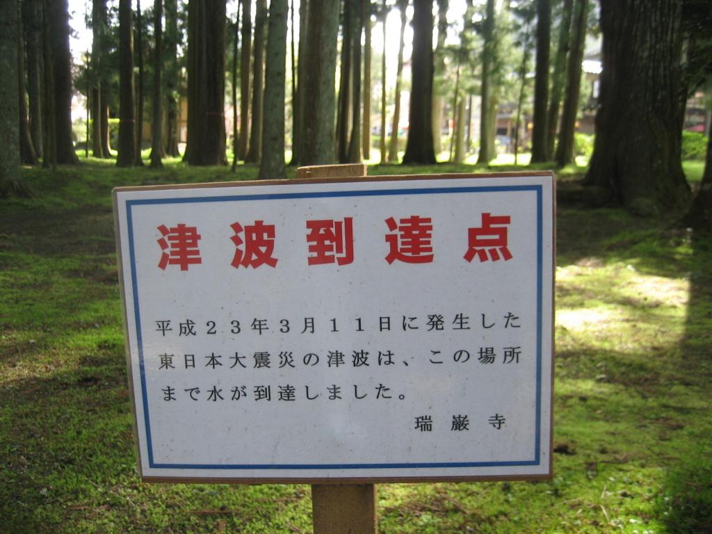 f:id:suzaku-umenoya:20170816004157j:plain