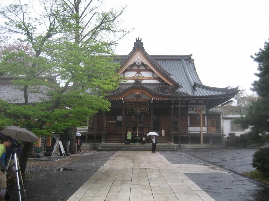 f:id:suzaku-umenoya:20170816042359j:plain