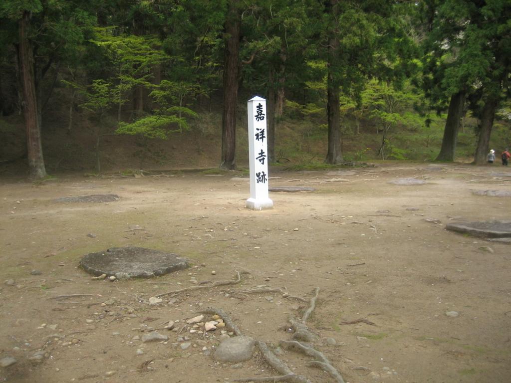 f:id:suzaku-umenoya:20170826002208j:plain