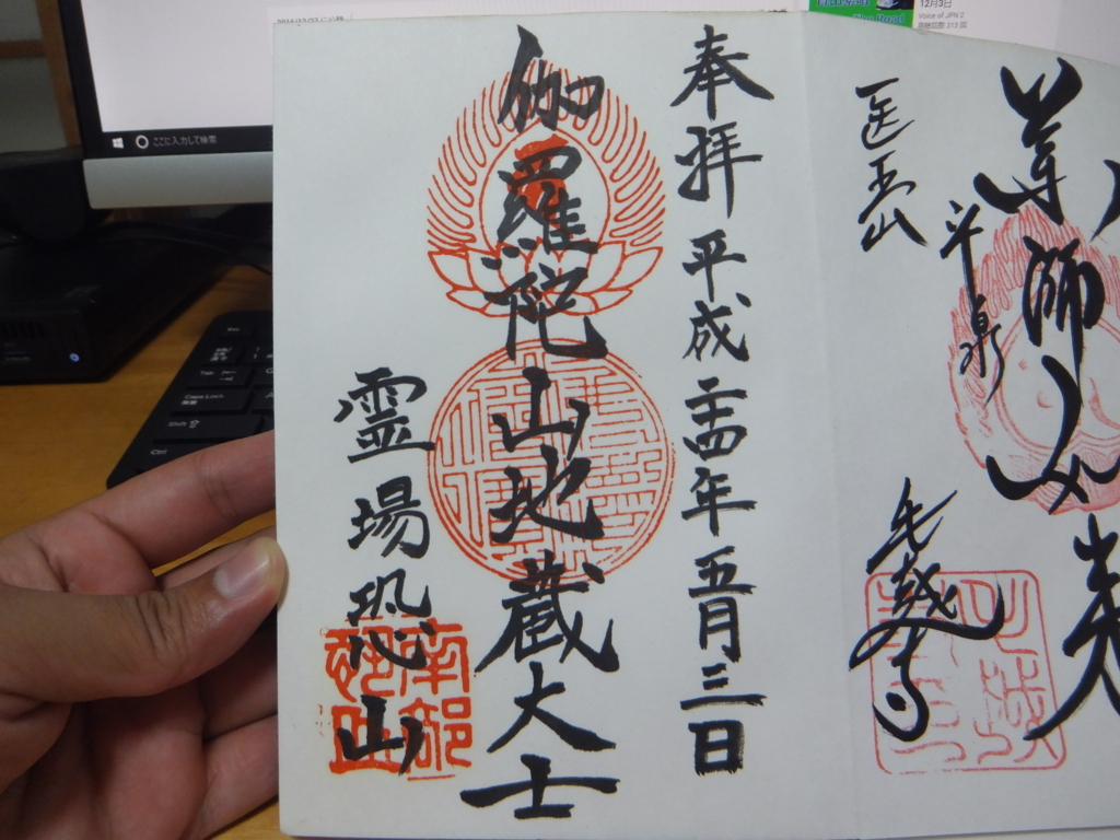 f:id:suzaku-umenoya:20170829023234j:plain