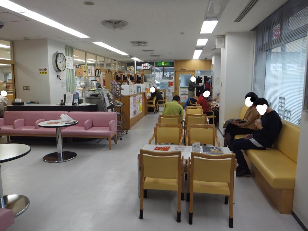 f:id:suzaku-umenoya:20171028220208j:plain