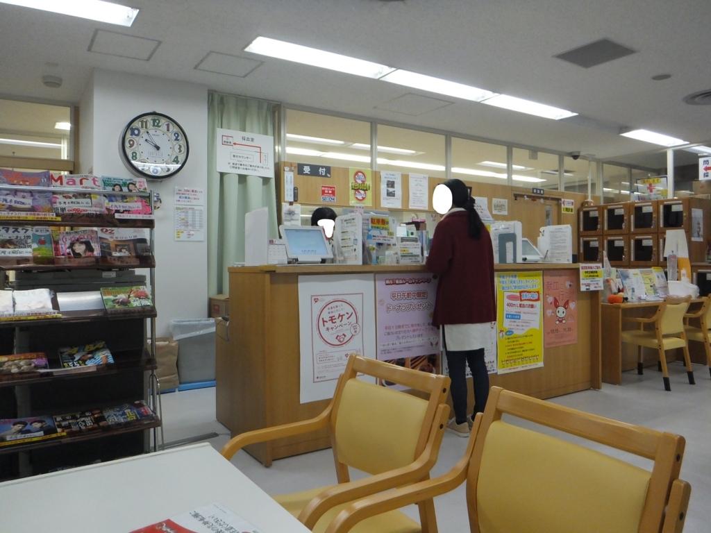 f:id:suzaku-umenoya:20171028220414j:plain