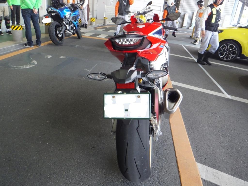 f:id:suzaku-umenoya:20171118232036j:plain