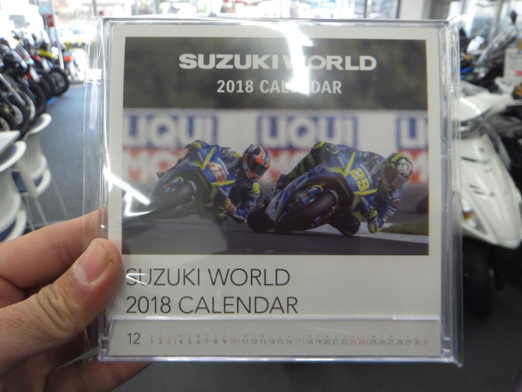 f:id:suzaku-umenoya:20171223225334j:plain