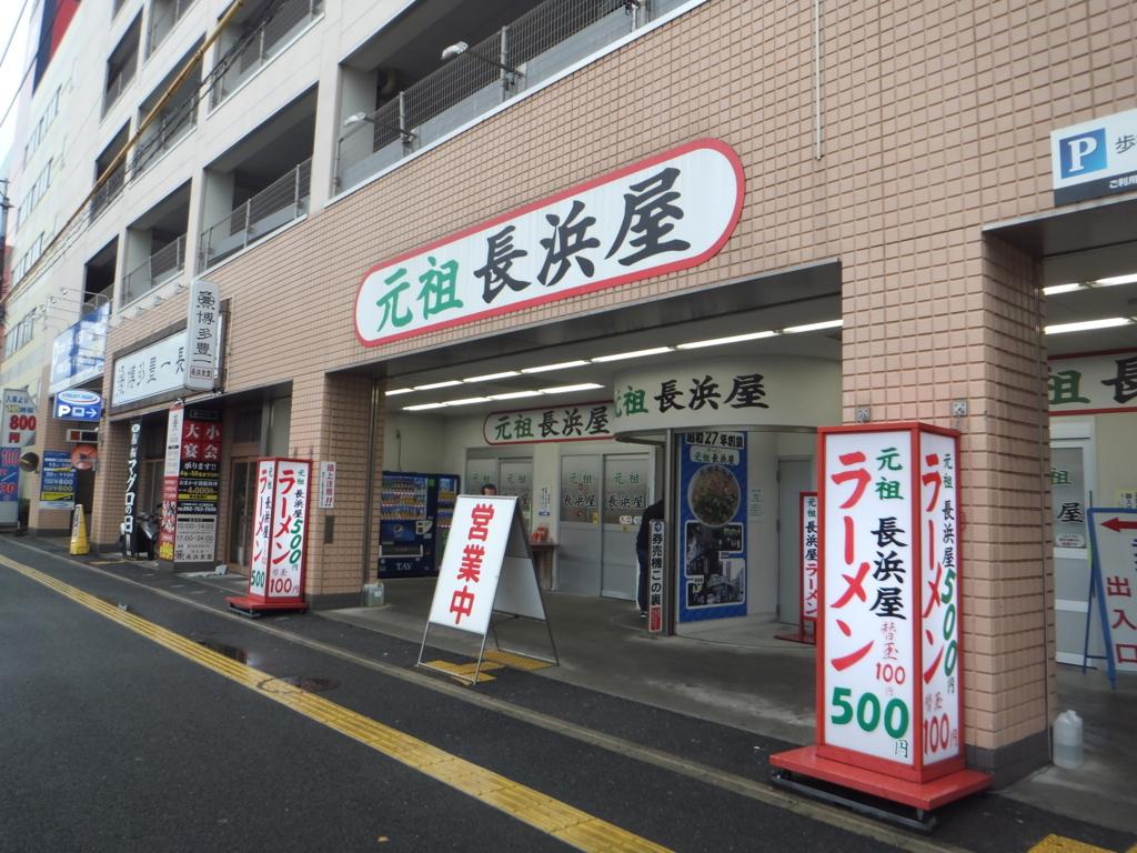 f:id:suzaku-umenoya:20180122223626j:plain